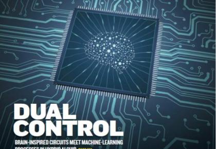 零的突破!中国新型类脑计算芯片首登《自然》封面