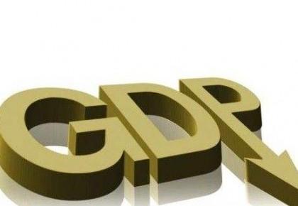 全国GDP十强省:北方三席 11省增速低于全国7个在北方
