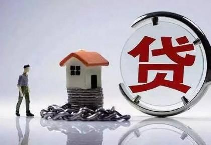 央行要求合理控制房地產貸款投放 對高杠桿大型房企融資加強監管