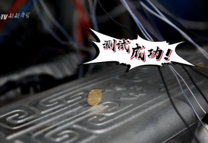 好好学习|在发动机上立一枚硬币,才知道红旗车引擎有多牛!