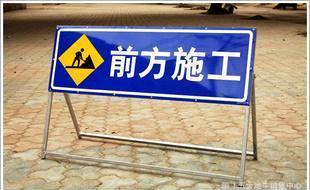 京哈高速这个路段维修施工,请看好封闭时间注意绕行!