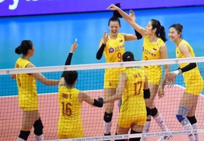 中国女排三战全胜获得东京奥运会参赛资格