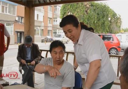 【最美奋斗者】吴亚琴:我的社区我的家
