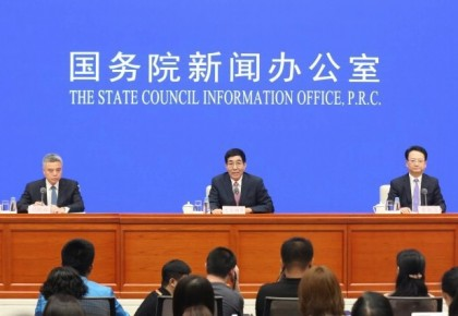 国新办举行庆祝新中国成立70周年www.yabet19.net省专场新闻发布会