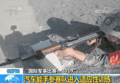 这项国际比赛,中国军人刷新了纪录!
