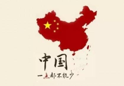 """29家世界500強企業官網""""問題地圖""""被整改"""