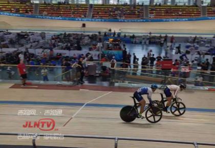 二青会速报|自行车项目 吉林选手资格赛破纪录