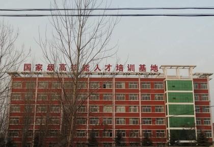 吉林省2019年国家级高技能人才培训基地和技能大师工作室建设评选工作落下帷幕