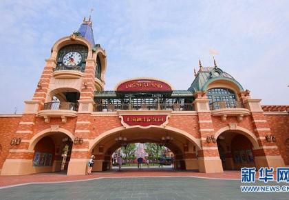 """上海迪士尼回应""""禁带饮食"""":与亚洲其他主题乐园一致"""