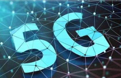 5G+央企=无限可能!