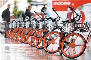 骑共享单车忘付款收到催缴提醒 不及时付款将影响信用?