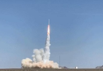 一箭三星!我國成功發射捷龍一號運載火箭