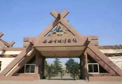 西安市30家景区 面向吉林省游客优惠