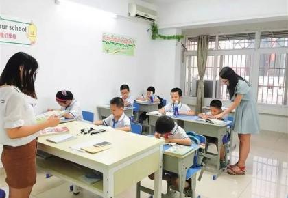 我国六成儿童参与课外班 平均每年花费近万元