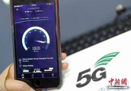 未來5G資費定價怎么走?預計9月份5G資費出爐