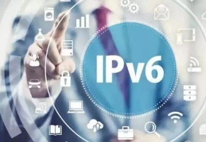 第44次《中国互联网络发展状况统计报告》发布 我国IPv6地址数量跃居全球第一
