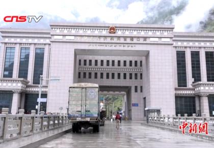 """探访雨中""""国门"""":记录时代变迁的西藏吉隆口岸"""
