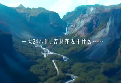 微视频 | www.yabet19.net24小时