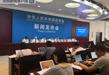教育部:全国六省市今年将启用高中语文、历史和思政新教材