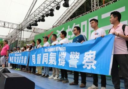 """""""同声同气撑警察""""——香港举行""""希望明天""""反暴力音乐集会"""