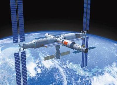 你也有机会在太空做实验 中国空间站公开征集项目