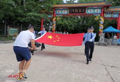 超燃!吉林省森林公安唱响《我爱你中国》