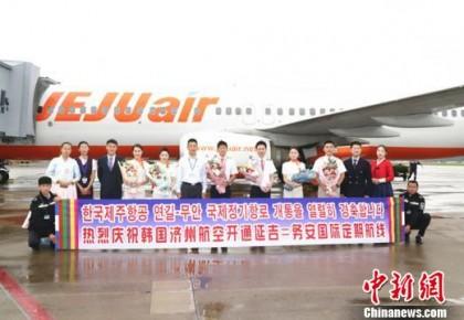 韩航空公司增开多条赴延吉新航线