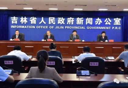 吉林省十大科技工程、13个重大科技专项,你知道几个?
