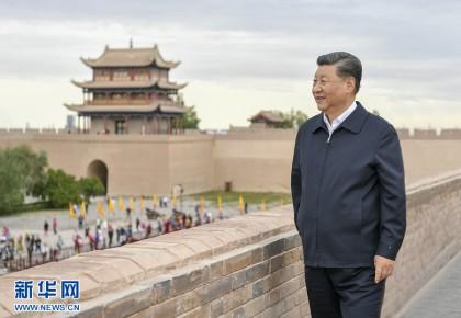 新华网评:守住中华民族精神生生不息的根脉