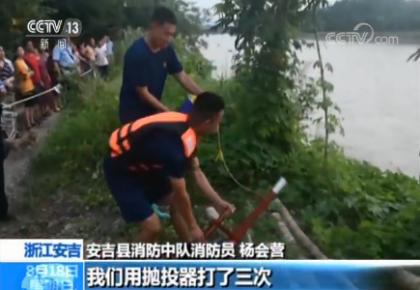 【为救落水群众 29岁消防员不幸牺牲】吕挺:营救落水群众 舍命搏洪流
