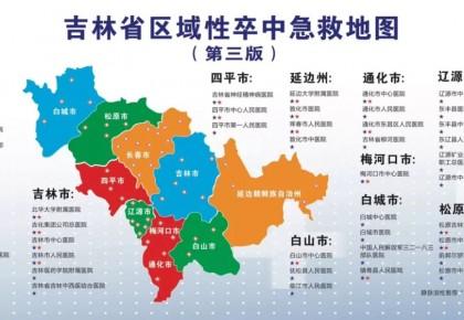 """收藏!www.yabet19.net省48家""""救命医院""""名单出炉!有你家附近的吗?"""