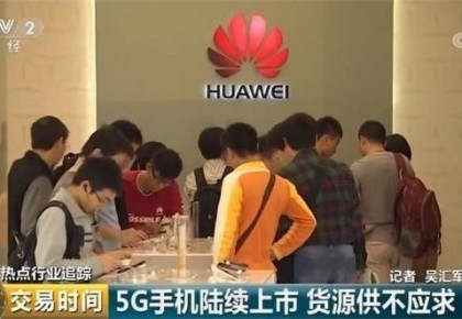 5G手机推出三千元档 你会跟上换机潮吗