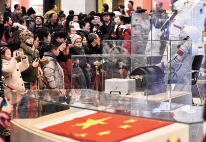 礼赞70年⑫:从人民五亿不团圆到同心共筑中国梦