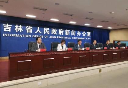《吉林省辽河流域水环境保护条例》9月1日起实施