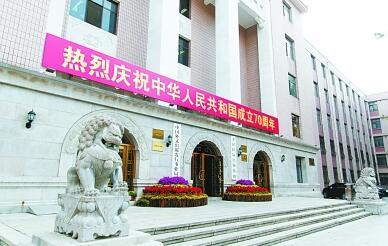 站在新中国国际传播事业的新起点——中国外文局成立70周年系列报道①
