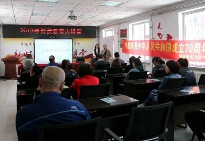 吉林省消协专家进社区 为老年消费者支招