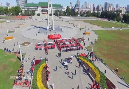 长春:快闪告白祖国 嘹亮赞歌响彻文化广场
