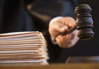 2019年国家统一法律职业资格考试客观题考试举行