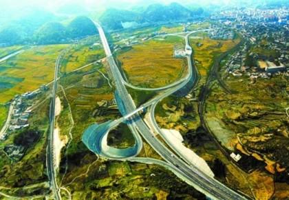 """中国人70年因交通巨变""""时空""""感不断被刷新"""