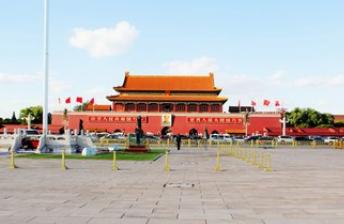 9月7日18时至9月8日10时天安门广场暂停开放