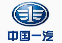 2019中国企业500强榜单出炉 一汽集团排名第21位