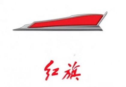 红旗品牌8月销量突破1万辆