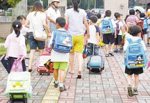 长春市《朝阳区义务教育招生入学实施办法》公布 家长关心的都在这里