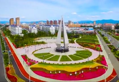 《扬帆起航 筑梦未来》 2019珲春市旅游宣传片正式发布