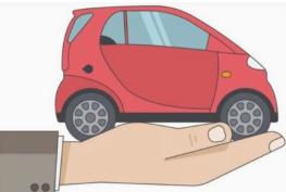 共享汽车遇交通事故 责任谁来担?
