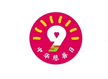 中国网友半年捐了18亿!最有爱心的省份排名是→