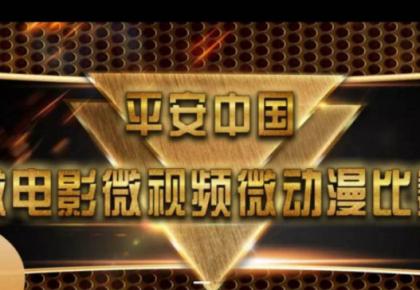 長春市朝陽區法院微電影《準繩之下》獲全國大獎
