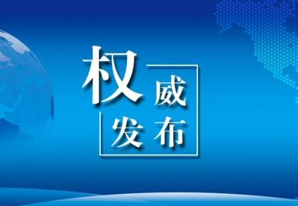2000余个岗位!9月10日长春市举办助力新区企业发展招聘会