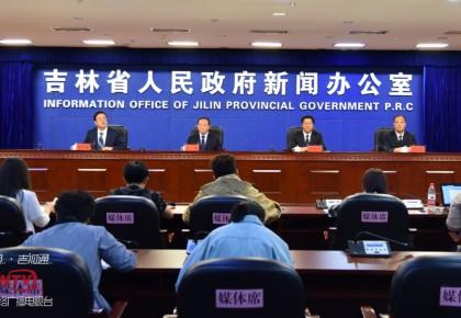 吉林省出台措施,保证生猪产品供应、稳定生猪市场价格