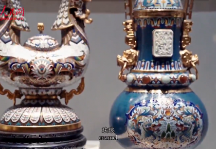 钟连盛:景泰蓝重现辉煌传统工艺的活态传承